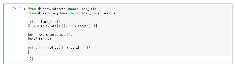 Python と R の違い (k-NN 法による分類器) – Python でデータ